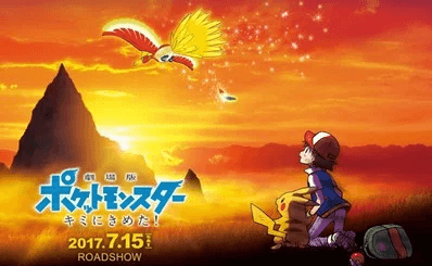 News: Pokémon the Movie: I Choose You! is dub-only
