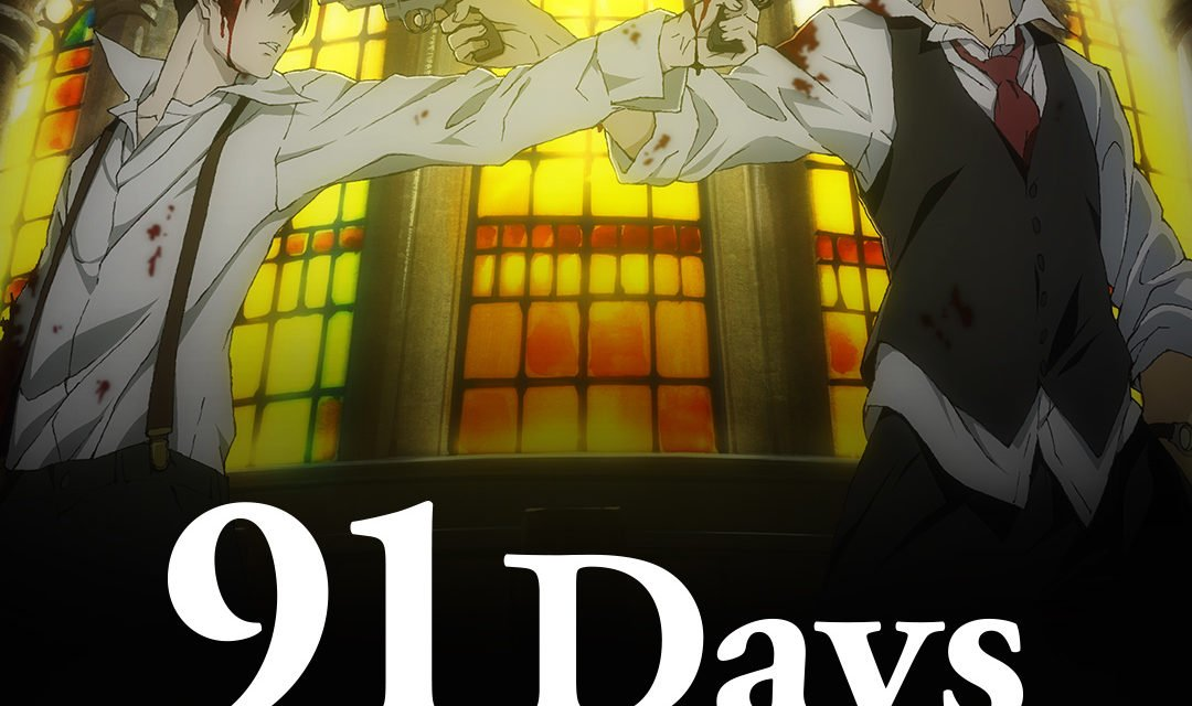 Anime Review #71: 91 Days