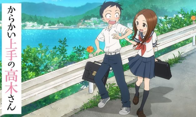 ANIME REVIEW #73: Karakai Jouzu no Takagi-san S 1