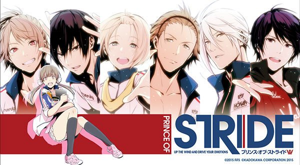 Anime of the Week #22 ~ Prince of Stride: Alternative