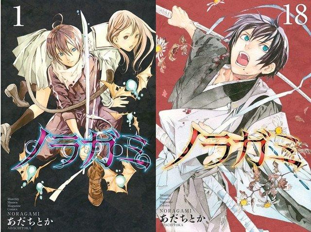 News: Noragami Manga Back From 14-Month Hiatus!