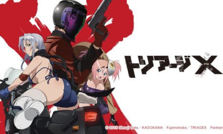 Anime of the Week #13 ~ Triage X